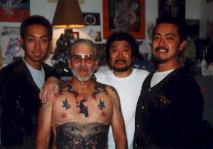 Tattoo Friends And Visitors